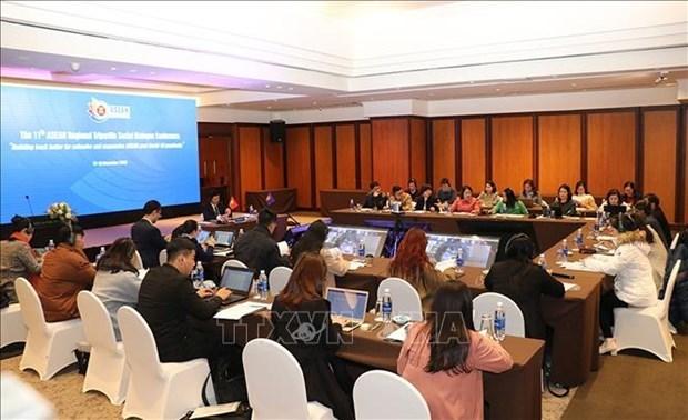 第11届东盟地区三方劳资社会对话会议召开 hinh anh 1