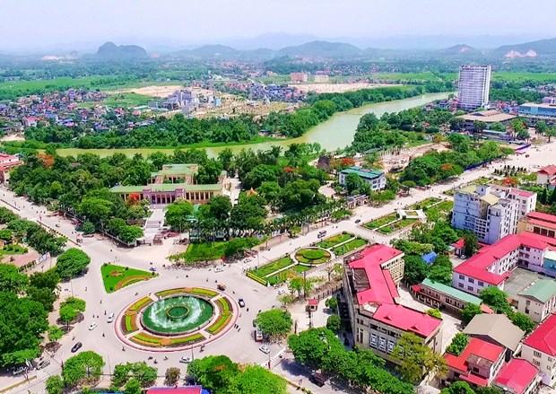 越南太原省力争完成经济增长率7%的目标 hinh anh 1