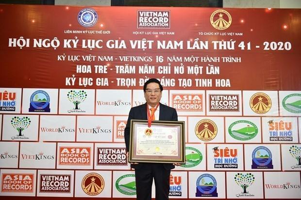 东海POC荣获越南纪录证书 hinh anh 3
