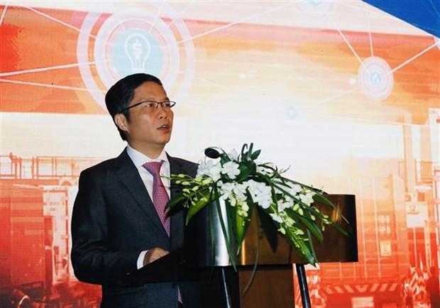 越南首个FTA信息门户网站正式开通运行 hinh anh 2