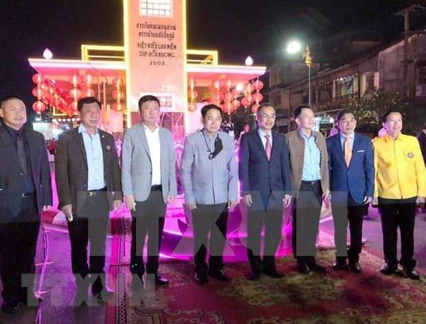 越南纪念尖沙咀钟楼落成60周年纪念典礼在那空拍侬府隆重举行 hinh anh 1