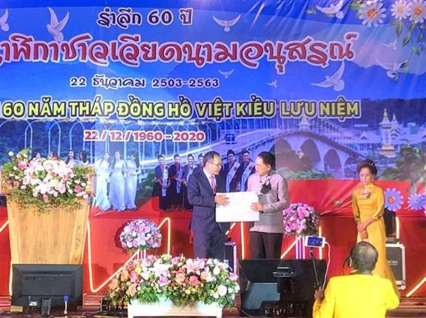 越南纪念尖沙咀钟楼落成60周年纪念典礼在那空拍侬府隆重举行 hinh anh 2