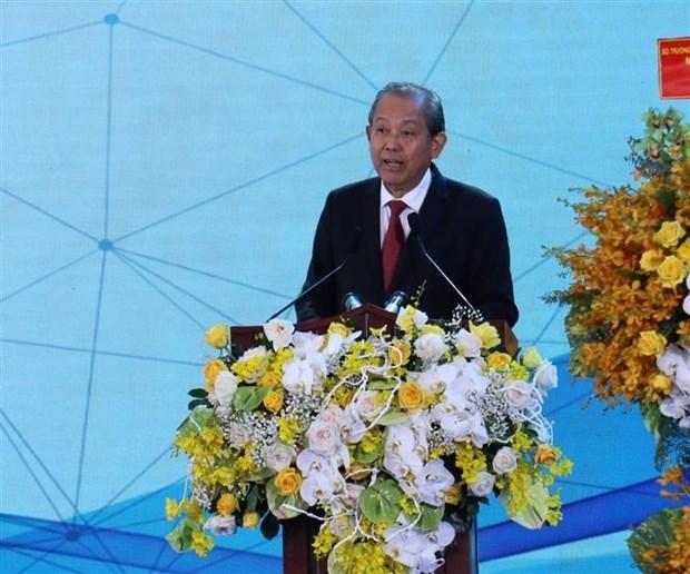 越南平福省吸引对46个项目的投资 hinh anh 2