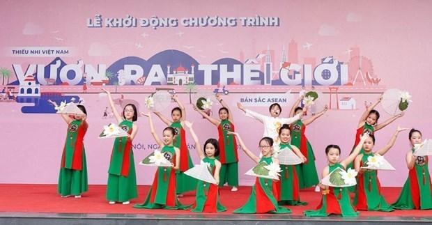 """题为""""东盟特色""""的第一次""""越南儿童走向世界""""比赛结果揭晓 hinh anh 1"""