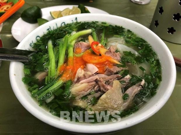河粉日:弘扬越南美食 hinh anh 1