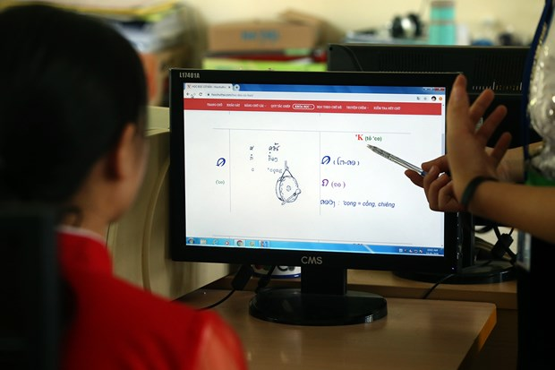 奠边省学生致力保护和发展泰族语言文字 hinh anh 2
