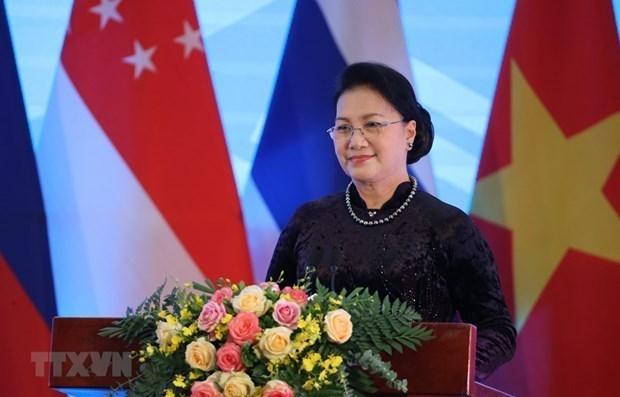 2020年越南国会的烙印 hinh anh 1