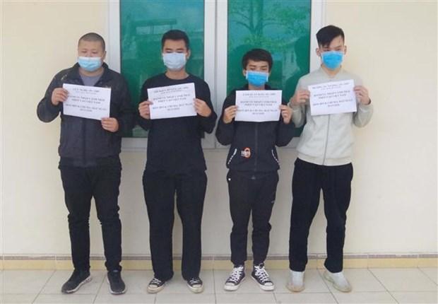 新冠肺炎疫情:谅山省抓获非法入境的4名中国公民 hinh anh 1