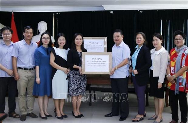 越南与国际携手应对新冠肺炎疫情 hinh anh 2