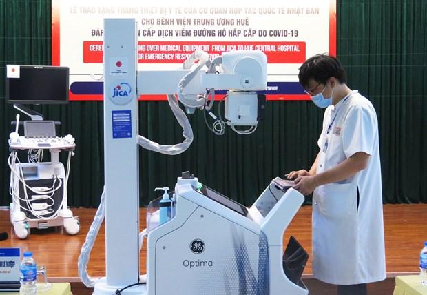 日本向越南捐赠防疫医疗设备 hinh anh 1