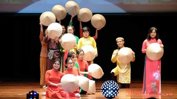 2021年越南文化周在中国台湾举行 hinh anh 1