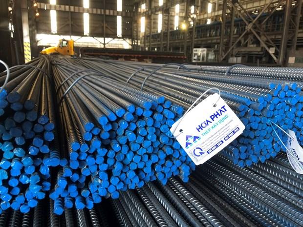 和发钢铁产销量尽管遭受价格波动幅度影响但仍保持增长 hinh anh 1