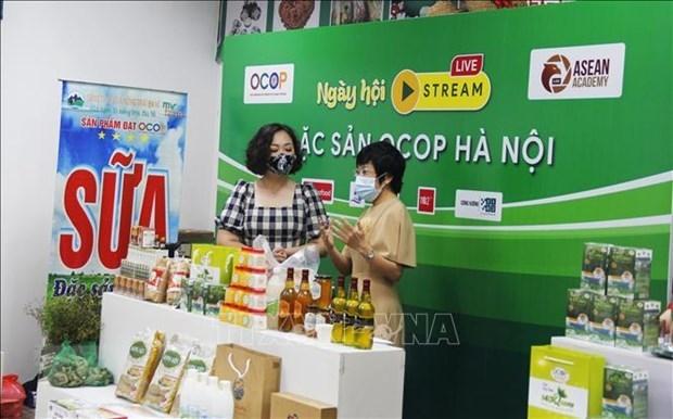 """""""河内OCOP特产直播日""""活动正式开幕 hinh anh 1"""