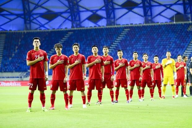 越南国家主席和国会主席祝贺越南足球队 hinh anh 1
