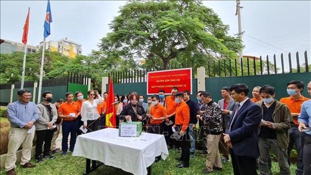 在莫桑比克越南人为新冠疫苗基金会捐赠资金 hinh anh 1