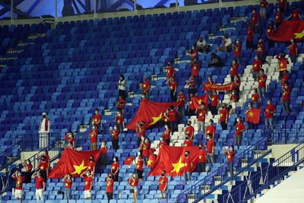 2022年世界杯预选赛:今晚阿勒马克图姆体育场将迎来大量越南球迷观战 hinh anh 1