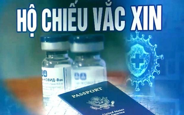 """坚江省富国岛将成为越南第一个地方启用""""新冠疫苗护照"""" hinh anh 1"""