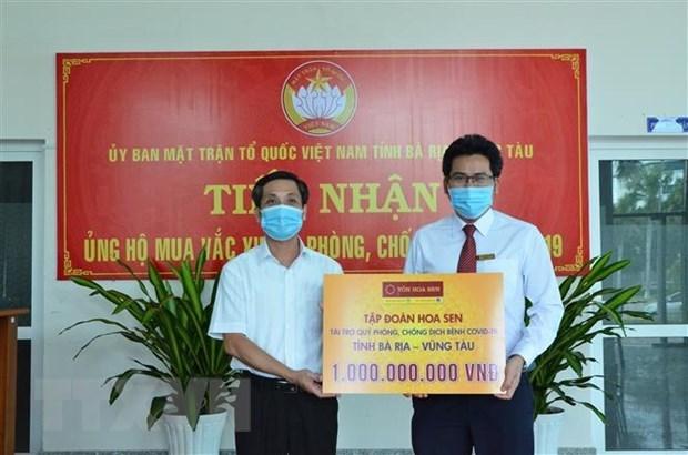 各组织和个人继续为越南新冠疫苗基金会捐款 所得款项接近5万亿越盾 hinh anh 1