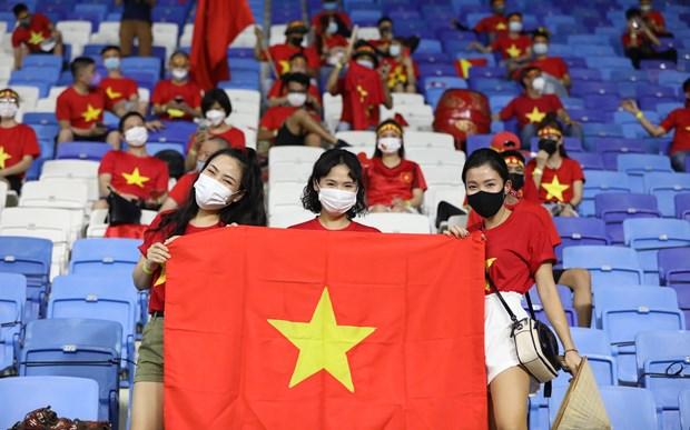 2022年世界杯亚洲区预选赛:越南队对阵阿联酋队比赛门票已出售给越南球迷 hinh anh 1