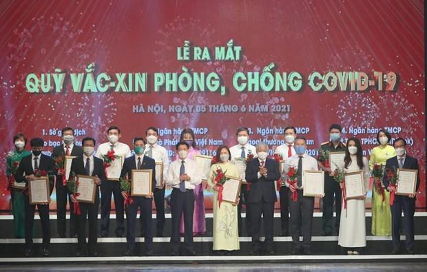 新冠疫苗基金会将有助于越南尽早恢复正常 hinh anh 1
