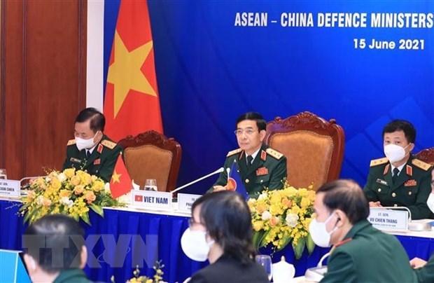 东盟与中国防长非正式会晤以视频形式举行 hinh anh 1