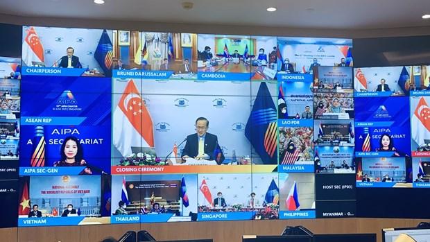 越南参加东盟议会联盟大会咨询小组第12次会议 hinh anh 2