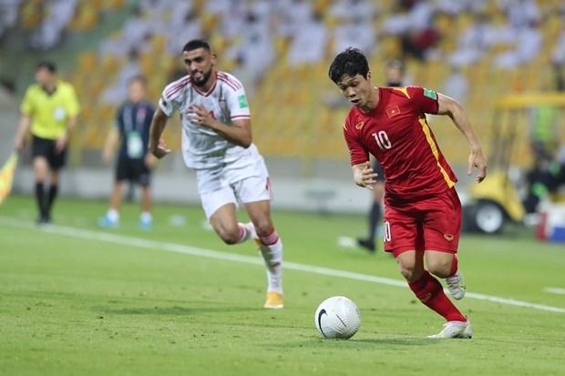 2022年世界杯预选赛:闯进亚洲区预选赛第三轮是越南队的自豪 hinh anh 1