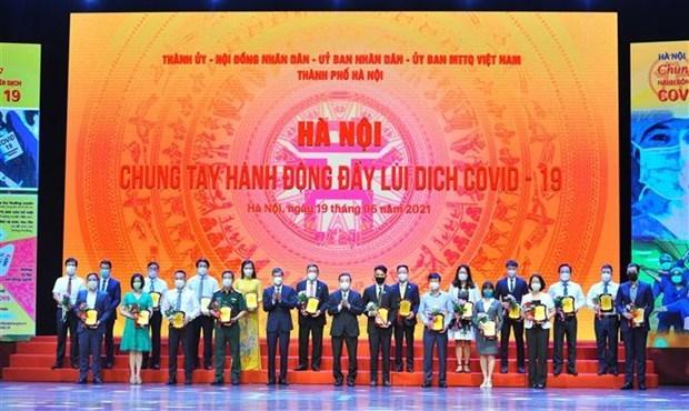 越南新冠疫苗基金会收到捐赠款项超过5.7万亿越盾 hinh anh 2