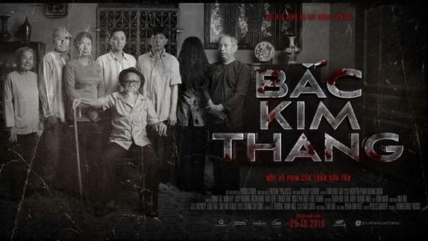 """""""越南日""""活动在2021年意大利亚洲电影节框架内举行 hinh anh 1"""