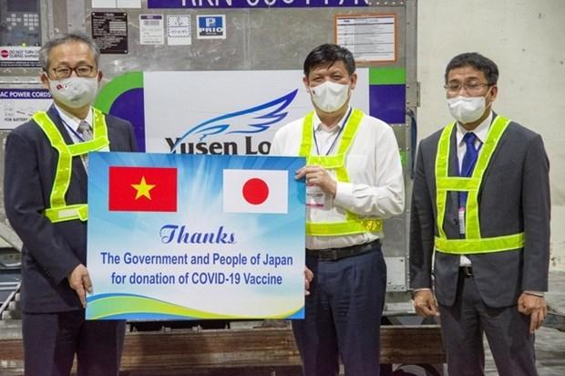 日本企业协会为越南应对新冠疫苗基金会捐款 hinh anh 1