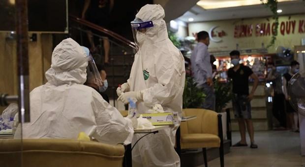 6月24日上午越南新增42例新冠肺炎确诊病例 累计接种疫苗260万剂次 hinh anh 1