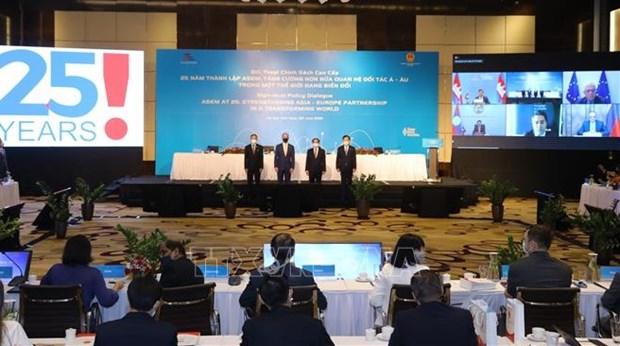 亚欧会议在越南多边外交政策中发挥重要作用 hinh anh 1