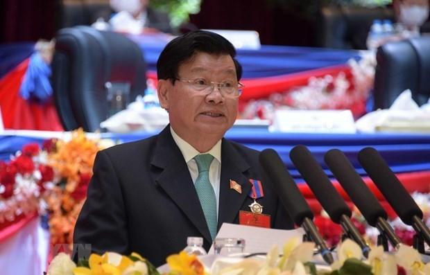 老挝人民革命党中央总书记、国家主席即将对越南进行正式友好访问 hinh anh 1