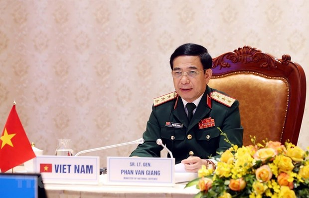 国防部长:越南充分意识到和平的价值并将尽最大努力为维护和平做出贡献 hinh anh 1
