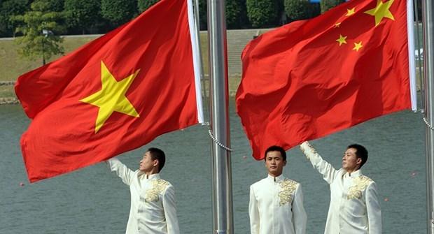 有关越南共产党与中国共产党关系的学术会议以视频形式举行 hinh anh 1