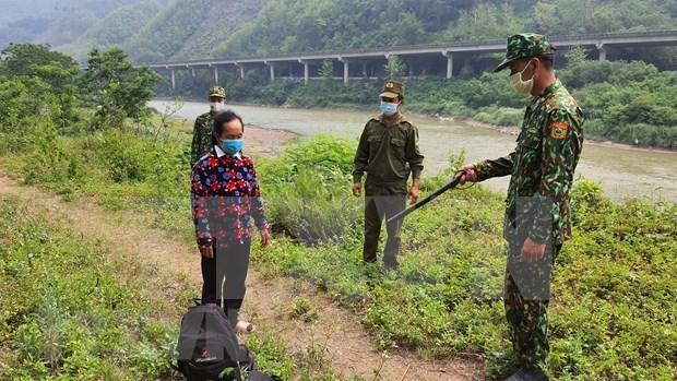 老街省连续发现非法入境人员 hinh anh 1