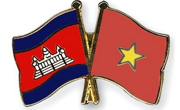 越共中央委员会致电祝贺柬埔寨人民党建党70周年 hinh anh 1