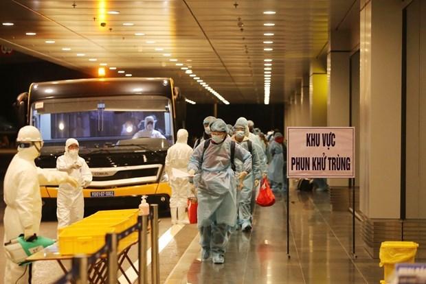 自7月1日起广宁省试行对已接种新冠疫苗的入境人员实施7天隔离措施 hinh anh 1