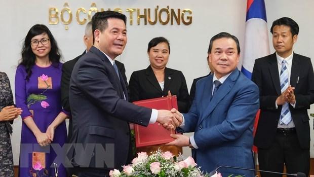 进一步促进越南与老挝贸易关系 hinh anh 2