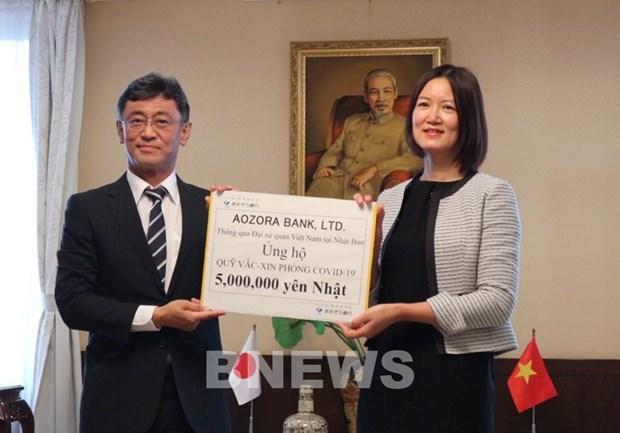 日本青空银行为越南疫情基金捐款500万日元 hinh anh 1