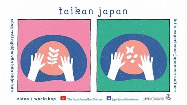 日本文化空间亮相越南 hinh anh 1