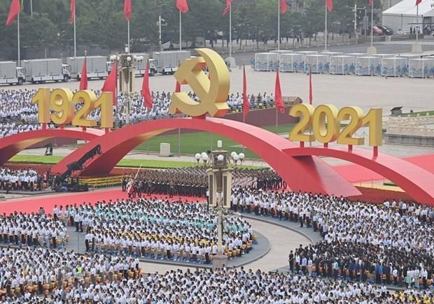 越共中央委员会致电祝贺中国共产党成立100周年 hinh anh 1
