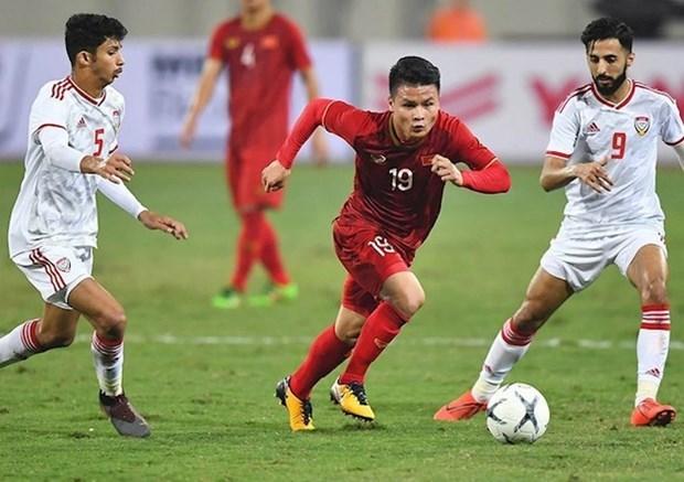 2022年世界杯亚洲区预选赛:澳大利亚媒体称越南队可能创造意料之外的成绩 hinh anh 1