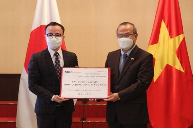 更多日本组织和个人为越南新冠肺炎疫苗基金捐款 hinh anh 1