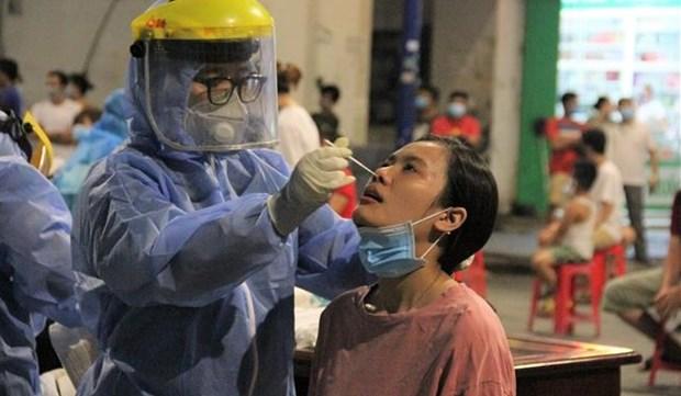 7月7日中午越南报告新增400例确诊病例和死亡病例5例 hinh anh 1
