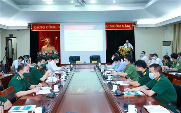加大越南与柬埔寨陆地边界勘界立碑成果的宣传力度 hinh anh 1
