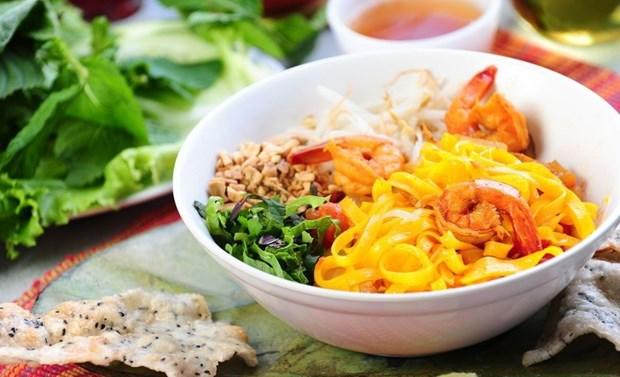 越南旅游:通过直播节目探索岘港市特色美食 hinh anh 1