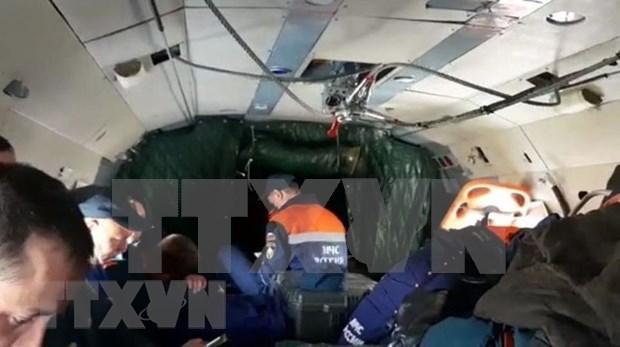 越南国家主席阮春福就俄罗斯坠机事故向俄总统致慰问电 hinh anh 1