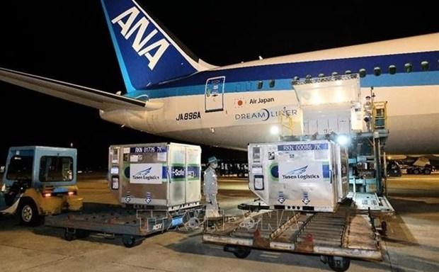 日本继续向越南捐赠 100 万剂新冠疫苗 hinh anh 2