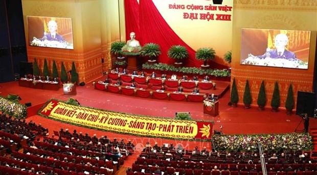 法国共产党全国书记:越南取得的成绩让人印象深刻 hinh anh 1